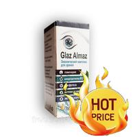 Glaz Almaz - Океанический комплекс для зрения - капли Глаз Алмаз, официальный сайт