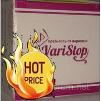 VariSTOP крем гель от варикоза Вари Стоп, официальный сайт