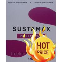 Sustamax Professional Напиток для суставов Сустамакс, официальный сайт