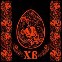 """Серветка  ТМ """" La Fleur""""  ЗЗхЗЗ,  2 шари """"Блакитний декор"""" 20шт."""