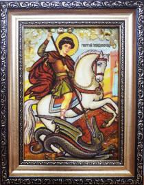 """Іменна ікона із бурштину """"Святий Георгій (Юрій)"""" 15 х 20 см без скла"""
