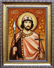"""Іменна ікона із бурштину """"Святий Борис"""" 15 х 20 см без скла"""