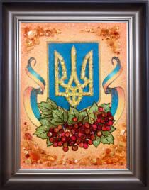 Герб і калина: символи України із бурштину (30х40 см)