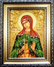 """Іменна ікона із бурштину """"Свята Софія"""" 15х20 см без скла"""