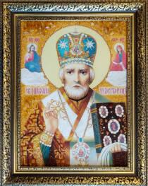 Ікона святого Миколая Чудотворця з бурштину 30х40 см без скла