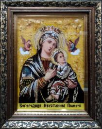 """Икона из янтаря """"Богородица неустанной помощи"""" 20х30 см в стекле"""