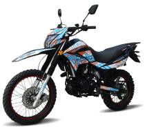 GEON X-Road Light 250 (2020)