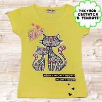 """Купить футболку для девочки с рисунком, что светится в интернет-магазине """"Обновочка"""""""