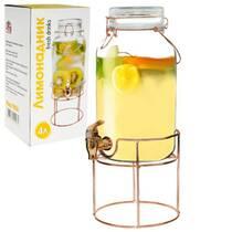 Лимонадник СНТИ 4л на металлической стойке , бронза 9036 ( 61-162)