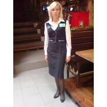 Жилет с юбкой и блузой для администратора ресторана