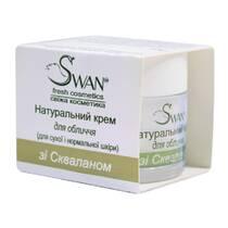 """Натуральний крем для обличчя """"зі Скваланом"""" (для сухої і нормальної шкіри), 50 мл"""