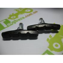 Тормозные колодки V-brake с резьбой (2шт)