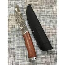 Охотничий нож 26см / Н-718