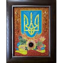 Герб України з бурштину 20х30 см