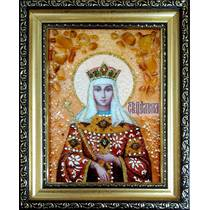 """Іменна ікона із бурштину """"Свята Цариця Олена"""" 15х20 см без скла"""