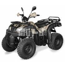 Квадроцикл Shineray ROVER 250 Пустинний камуфляж