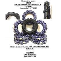 Шина для мотоблока 5.00-12 XC NDR 6PR б/к Vietnam