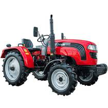 Трактор FT 244H