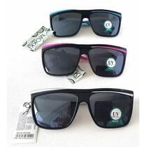 Сонцезахисні окуляри скандинавськоого бренду