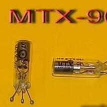 Тиратрон МТХ-90