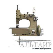 Швейные машины Union Special для пошива мешков