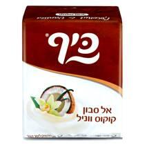 "Мило ""Кокос - Ваніль"" Keff Solid Soapless Soap Coconut - Vanila  4*100 гр."
