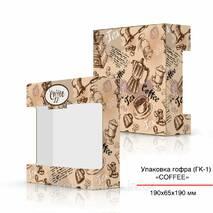 Компактная коробка картон 190х65х190 мм, coffee