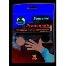 """Перчатки ТПЕ  ТМ """"Помощница"""", Supreme, 10шт.чорные (L)"""