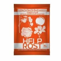 HELPROST для овощных культур (УЗЗ-200) за 35 мл