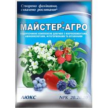 Мастер-Агро Люкс NPK 20.20.20  (УЗЗ-79) за 25 г