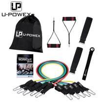 Набор трубчатых эспандеров для упражнений U-Powex Home Gym 5 шт