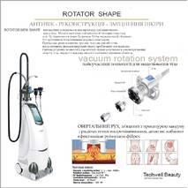 Багатофункціональна платформа для корекції фігури ROTATOR NEW SHAPE Італія