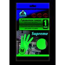 """Перчатки резиновые (для дома) фуксия ТМ """"Помощница"""", Supreme  (М)"""