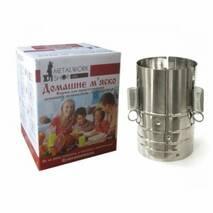 Ветчинница  Домашнее мяско  Metall Work 3033 ( 43-392)