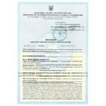 Немецкий пульсоксиметр Contec CMS50D Original  + батарейки+ гарантия + документы