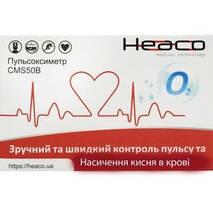 Пульсоксиметр CMS 50B (монохромный дисплей), Heaco