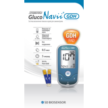 Акція Глюкометр STANDARD GlucoNavii GDH   Тест-полоски STANDARD GlucoNavii® GDH 50 шт Медаппаратура