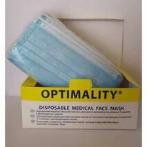 Медицинские маски Optimality (3-х слойные)