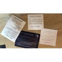 Печать визиток, каталогов, полиграфии