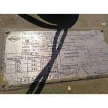 Трансформатор тока ТСЗМ-40-74.ОМ5 40 КВа 380/230 вольт