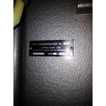 Реле комбіноване РК-10М ДЕС 5І75А з двигунами 1Д20