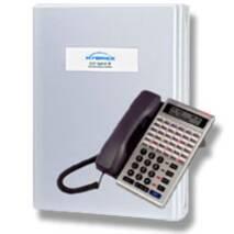 Цифровая ISDN УАТС Hybrex модели GDS-824