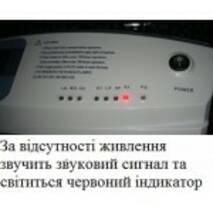 Медицинский кислородный концентратор с увлажнителем на 3 литра JAY-3 + маска