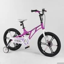 """Велосипед магниевый 18"""" дюймов 2-х колёсный """"CORSO"""" LT-10500"""