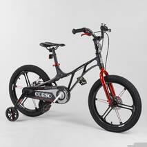 """Велосипед магниевый 18"""" дюймов 2-х колёсный """"CORSO"""" LT-40800"""