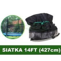 Захисна сітка для батута 427-435 см (14ft.) 8 стойок