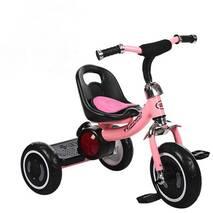 Велосипед трехколесный TURBOTRIKE M 3650-M-1 Розовый