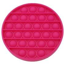 Pop It Антистресс Игрушка - (Поп Ит - Попит - Popit) - Розовый круг