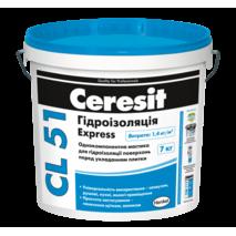 Ceresit CL 51 Однокомпонентная гидроизоляционная мастика