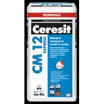 Ceresit CM 12 Express Быстротвердеющая клеюча смесь Express